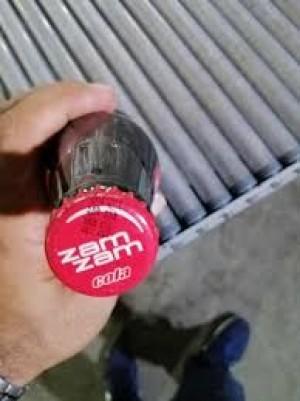شروع تولید زمزم در کشور عراق